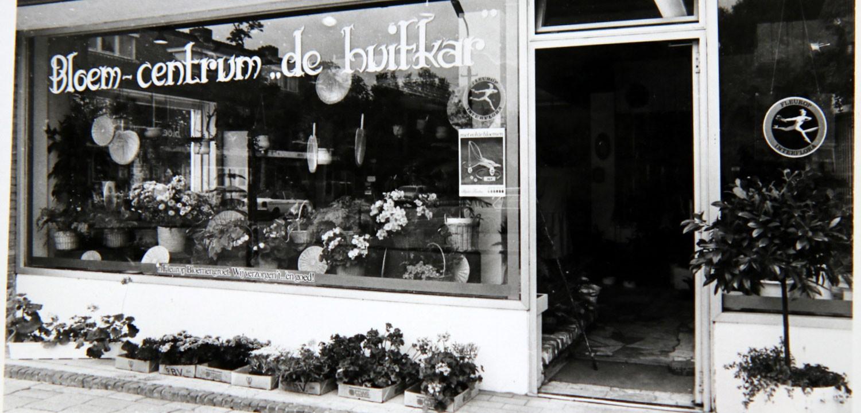 Bloemenwinkel Tuincentrum de Huifkar